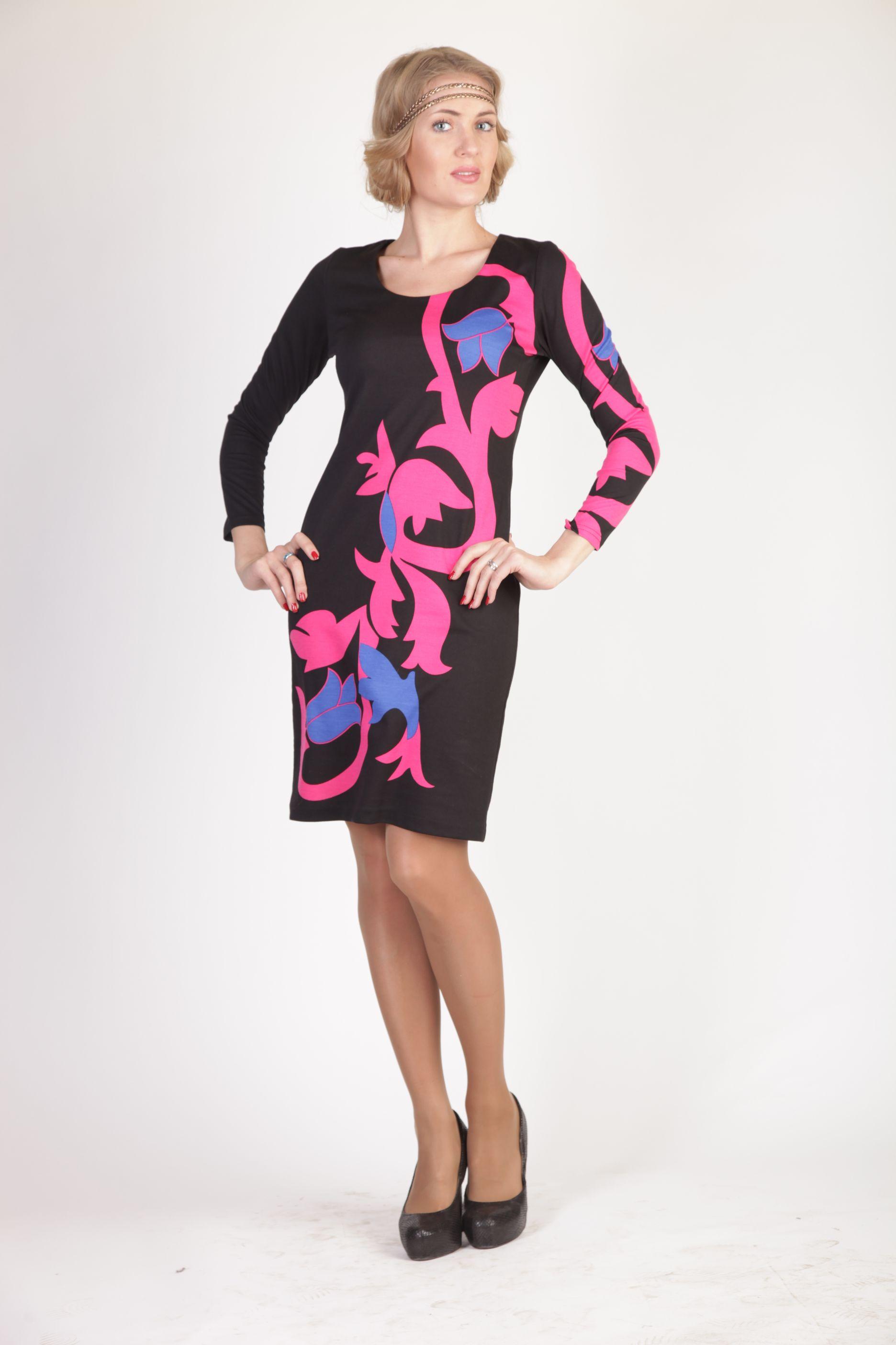 Купить В России Женская Одежда